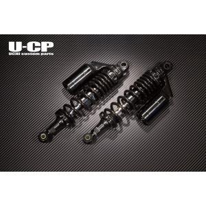 U-CP SUZUKI スズキ GSX250FX リアショック サスペンション タンク付 ブラック×ブラック u-cp3