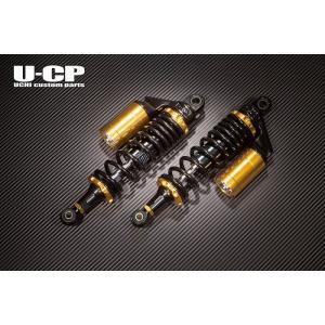 U-CP HONDA ホンダ CB400SF VTEC NC39 /RevoNC42 リアショック サスペンション タンク付 ブラック×ゴールド|u-cp3
