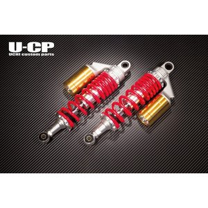 U-CP HONDA ホンダ CB400SF VTEC NC39 /RevoNC42 リアショック サスペンション タンク付 レッド×ゴールド|u-cp3