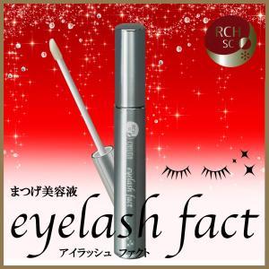 【送料無料】CHELMA eyelash Fact アイラッシュファクト まつげ美容液 ゆうパケット便限定 注目のヒト脂肪間質細胞順化培養液(保湿成分)配合。|u-koryoyakuten