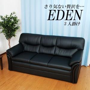 三人掛け用 ソファ 3人掛け リビングソファー ...の商品画像