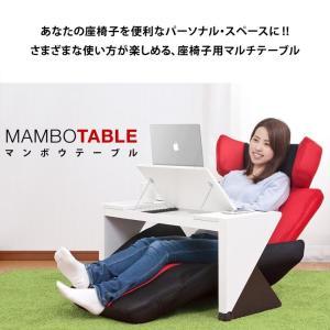 テーブル マンボウ 座椅子 マルチテーブル サイドテーブル  マンボウテーブル ホワイト