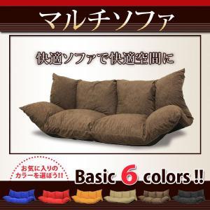 ソファ 2人掛け ソファー 日本製 カラー6色!マルチソファ...