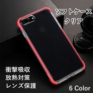 ●高品質TPU素材のクリアな携帯ケース。極薄設計で携帯にジャストフィット。iPhoneのスタイリッシ...