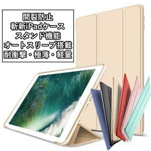 iPadmini5 ケース iPad mini 5 ケース iPadミニ5 ケース iPad ミニ ...