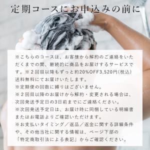 コンディショナー 馬油シャンプー プレミアム U-MA <300mL> 【送料無料】 ウーマ シャンプー & <300mL>