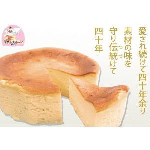 ニューヨークチーズケーキ5号 u-mart