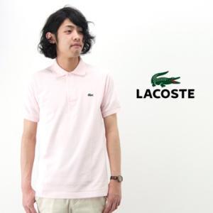 LACOSTE ラコステ メンズ 鹿の子半袖ポロシャツ(L1212A)(BASIC) u-oak