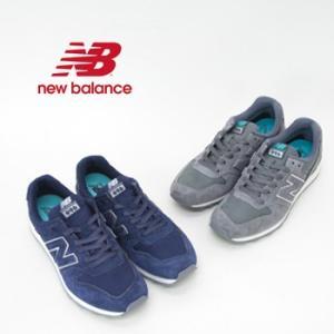 (2017SS)New Balance ニューバランス レデ...