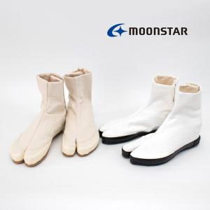 MOONSTAR ムーンスター レディース 地下足袋 スニーカー(JIKATABI)(BASIC) u-oak