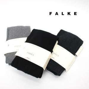 FALKE ファルケ FAMILY COTTON コットンタイツ(48665)(BASIC) u-oak