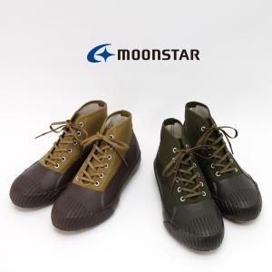 MOONSTAR ムーンスター レディース オールウェザーラバーレインシューズ(ALWEATHER)(BASIC) u-oak
