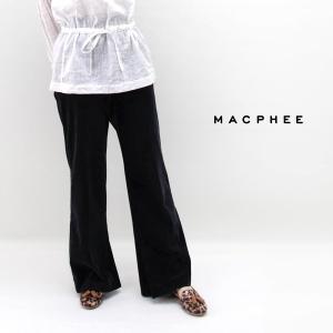 (SALE 40%OFF)TOMORROWLAND MACPHEE マカフィー ポリエステルコットンレーヨンコーデュロイ セミフレアパンツ(12-04-94-04230HN)(2019FW)(F-2)(返品交換不可)|u-oak