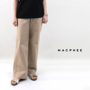 TOMORROWLAND MACPHEE マカフィー レディース コットンブロークンツイル ストレートペインターパンツ(12-04-01-04032HN)(2020SS)|u-oak