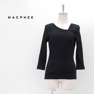 TOMORROWLAND MACPHEE マカフィー レディース コットンランダムリブ アシンメトリーネックプルオーバー(12-03-01-03039TN)(2020SS)|u-oak