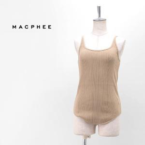 TOMORROWLAND MACPHEE マカフィー レディース コットンランダムリブ タンクトップ(12-03-01-03038TN)(2020SS)|u-oak