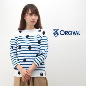 ORCIVAL オーシバル レディース ラッセル ボーダードット カットソー(6803)(BASIC) u-oak