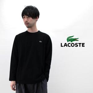 LACOSTE ラコステ メンズ 鹿の子地ロングスリーブTシャツ(TH636EL)(2020SS) u-oak