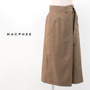 (SALE 30%OFF)TOMORROWLAND MACPHEE マカフィー レディース オーバーラップスカート(12-05-02-05232HN)(2020SS)(返品交換不可) u-oak