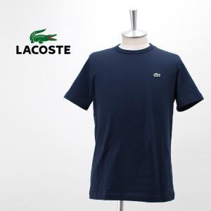 LACOSTE ラコステ メンズ ベーシッククルーネックTシャツ(TH622EM)(2020SS) u-oak
