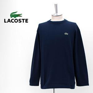 LACOSTE ラコステ メンズ ニットロングスリーブTシャツ(TH110EL)(2020FW) u-oak