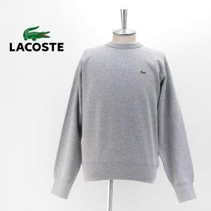 LACOSTE ラコステ メンズ レギュラーフィット プレミアムコットンクルーネックスウェット(SH100EL)(2020FW) u-oak
