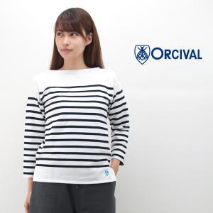 ORCIVAL オーシバル レディース ラッセルボーダーカットソーL/S(6803)(BASIC) u-oak