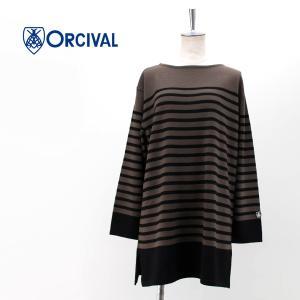 ORCIVAL オーシバル レディース MERINO WOOL STRIPE ワンピース(RC-4331)(2020FW) u-oak