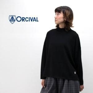 ORCIVAL オーシバル レディース MERINO WOOL ボトルネックプルオーバー(RC-4268)(BASIC) u-oak