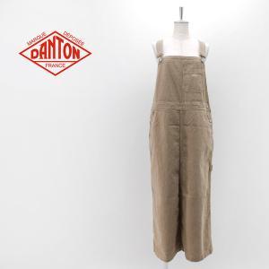DANTON ダントン レディース KATSURAGI サロペットスカート(JD-5082MHT)(2021SS) u-oak