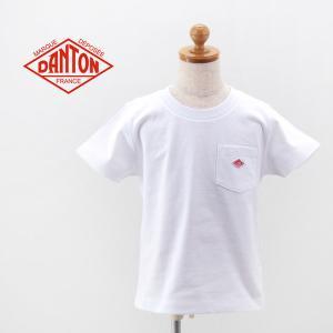 DANTON ダントン キッズ OPEN END COTTON JERSEY Tシャツ(JD-9087)(2021SS) u-oak