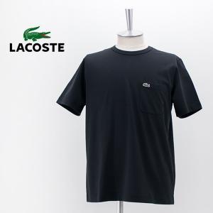 LACOSTE ラコステ メンズ レギュラーフィット クロコエンブレム クルーネックポケットTシャツ(TH5846L)(2021SS) u-oak
