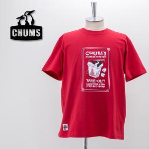 (SALE 40%OFF)CHUMS チャムス メンズ CHUM'S TAKE-OUT Tシャツ(CH01-1857)(2021SS)(返品交換不可)|u-oak