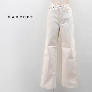 (SALE 40%OFF)TOMORROWLAND MACPHEE マカフィー レディース コットンホワイトデニム セミワイドパンツ(12-04-04-04705TN)(2021SS)(返品交換不可) u-oak