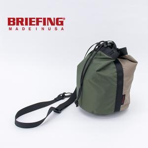 BRIEFING ブリーフィング DUAL DRAWSTRING POUCH(BRL201L43)(2021SS) u-oak