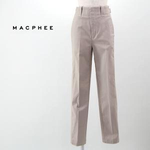 (SALE 40%OFF)TOMORROWLAND MACPHEE マカフィー レディース テーパードパンツ(12-04-12-04302HN)(2021SS)(返品交換不可) u-oak