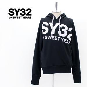 SY32 by SWEET YEARS エスワイサーティトゥバイスィートイヤーズ メンズ ビッグロゴフーディー(TNS1740)(2021FW)|u-oak