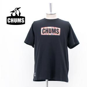 CHUMS チャムス メンズ ロゴパワーオブラブ Tシャツ(CH01-1877)(2021SS)|u-oak
