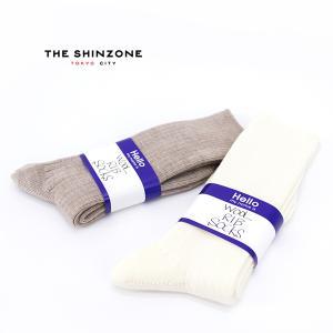 THE SHINZONE シンゾーン レディース WOOL RIB SOCKS(18AMSIT54)(2021FW)|u-oak