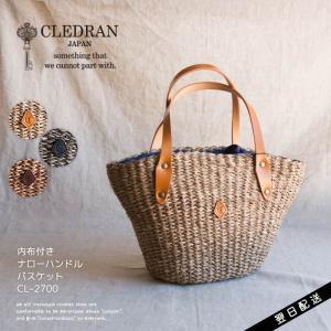 CLEDRAN クレドラン かごバッグ トートバッグ 台形 ...