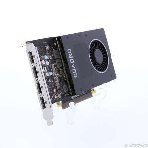 〔中古〕NVIDIA Quadro P2000 EQP2000-5GER〔288-ud〕