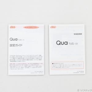 〔中古〕KYOCERA(京セラ) Qua tab 01 16GB ホワイト KYT31 au〔262-ud〕|u-sofmap|05
