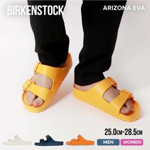 サンダル ビルケンシュトック Arizona EVA アリゾナ レディース メンズ ユニセックス シューズ サンダル