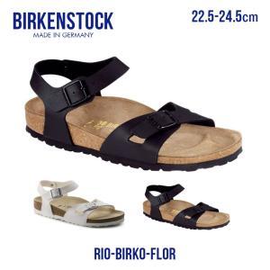 サンダル ビルケンシュトック Rio Birko Flor ...