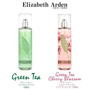 エリザベスアーデン Elizabeth Arden グリーンティー チェリーブロッサム フレグランスミスト 236mL レディース 桜 返品交換対象外|u-stream