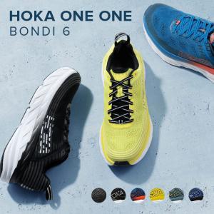 ホカオネオネ HOKA ONE ONE Bondi 6 ボンダイ6 1019269 ランニング スニーカー メンズ|u-stream
