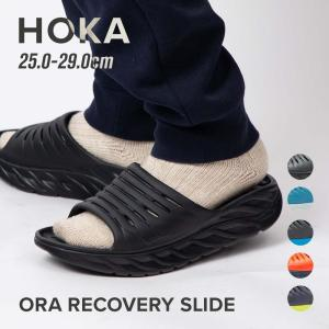 ホカ オネオネ HOKA ONE ONE ORA RECOVERY SLIDE メンズ サンダル リカバリースライド 25.0〜cm 1099673|u-stream