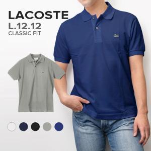 ラコステ L1212 ポロシャツ メンズ クラシックピケ 半袖 Lacoste L12.12 Original Fit メンズ トップス ポロシャツ半袖|u-stream