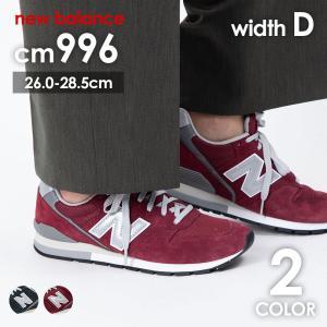 ニューバランス 996 2019新作&日本未発売モデル メンズ スニーカー CM996 シューズ New Balance ユニセックス NB 靴