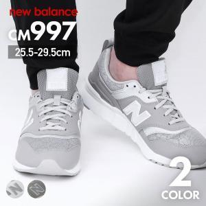 ニューバランス NewBalance スニーカー 靴  CM997 メンズ ランニング  スポーツ|u-stream